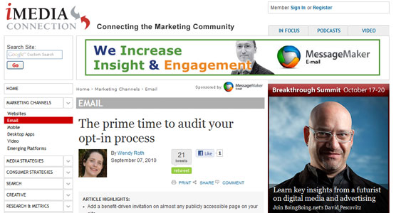 The prime time to audit your opt-in process