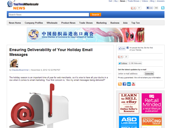 Ensuring Deliverability of Your Holiday Email Messages